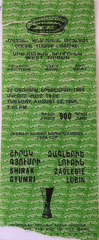 Bilet Shirak Gyumri vs Zagłębie Lubin
